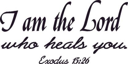 Exodus 15:25 Vinyl Wall Quote Christian Decal