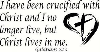 Galatians 2:20 Bible Verse Wall Art