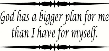 Inspirational Wall Decal Bigger Plan
