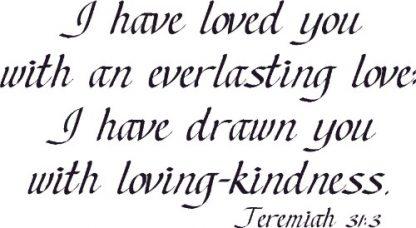 Jeremiah Bible Verse Wall Art