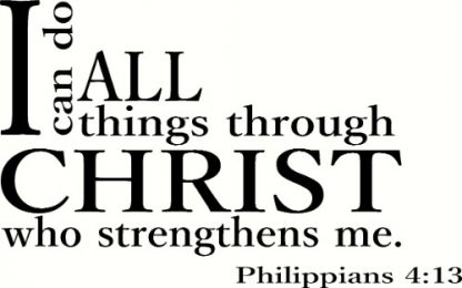 Philippians 4:13 Bible Verse Wall Art