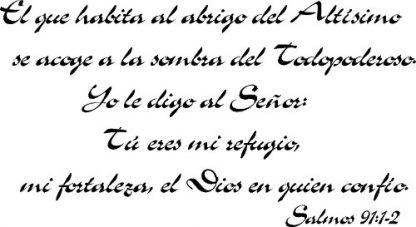 Salmos 91:12 Spanish Wall Decal