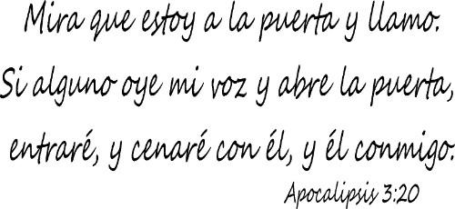 Apocalipsis 3:20 Spanish Bible Verse Wall Quote Image