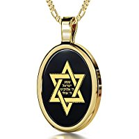 Star of David Necklace Inscribed with Shema Yisrael in 24k Gold on Oval Black Onyx Stone, 18 Image