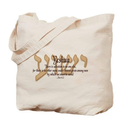 Acts 4:12 Tote Bag, Natural Cloth