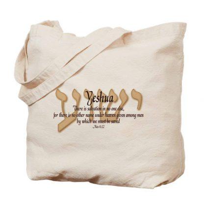 Acts 4:12 Tote Bag, Natural Cloth